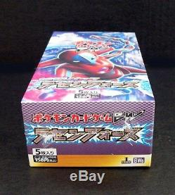 Pokemon Card BW8 Booster Spiral Force Sealed Box 1st Edition Japanese