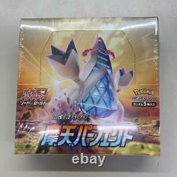 Pokemon Card Booster Box Blue Sky Stream + Perfect Skyscraper s7D s7R withpromo