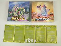 Pokemon Card Booster Box Blue Sky Stream Perfect Skyscraper set s7D s7R +5 promo