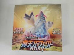 Pokemon Card Booster Box Blue Sky Stream & Perfect Skyscraper set s7D s7R Japan