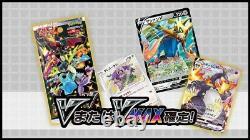 Pokemon Card Booster Box High class pack Shiny Star V Nessa Set Charizard Promo