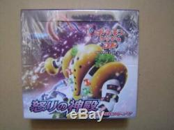 Pokemon Card DP5 Temple of Wrath Japanese booster Box
