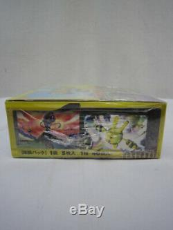 Pokemon Card E2 Japanese Booster Pack The Town on No Map Sealed BOX