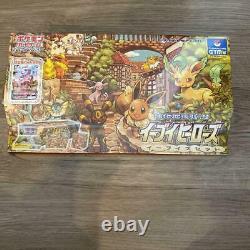 Pokemon Card Eevee Heroes Eeveelutions Set Eevee's Set 1 BOX Japan Limited NEW