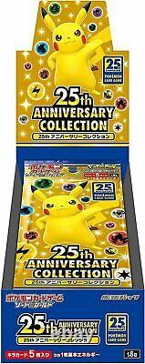 Pokemon Card Expansion Pack 25th Anniversary Collection Box s8a Japanese Presale