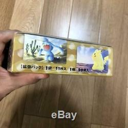 Pokemon Card Game ADV EX Sandstorm Booster Box Japanese New Factory Sealed