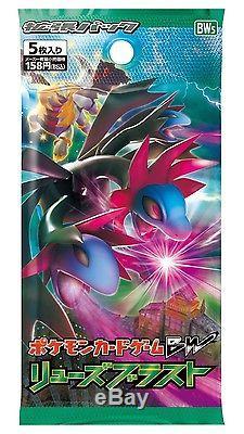 Pokemon Card Game Bw5 Dragon Blast 1st Edition Booster Box 4521329115689 JP New