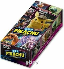 Pokemon Card Game Detective Pikachu SMP2 Sun & Moon Movie Special Pack BOX Japan