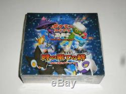 Pokemon Card Game Dpt Bonds to the End of Time Booster Box 20 Packs Sealed