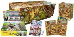 Pokemon Card Game Eevee Heroes Eevee's Set Gym brown Box Japanese New