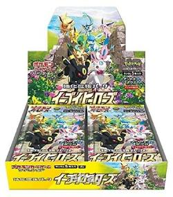 Pokemon Card Game Enhanced Expansion Pack Eevee Heroes Box NEW DHL