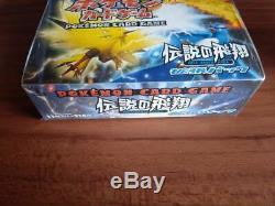 Pokemon Card Game Flight of Legends Booster Box 20 Packs 2004 Japanese