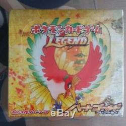 Pokemon Card Game Legend Heart Gold Collection Booster Box 20 Packs sealed