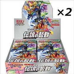 Pokemon Card Game Legendary Heartbeat Booster Japanese 2BOX 40Packs FedEx