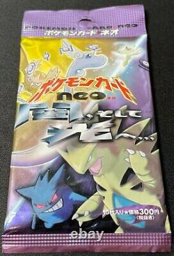 Pokemon Card Game Neo 4 Destiny Darkness and Light Booster Pack Japanese #B00962