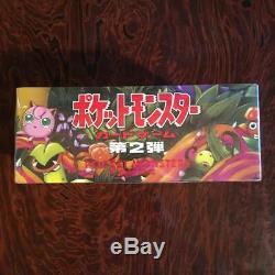 Pokemon Card Game Pokemon Jungle Booster Box 60 Packs 1997 Japanese