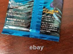 Pokemon Card Game Sealed Base Set Expansion Pack NEO 3 Awakening legend TCG