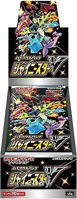 Pokemon Card Game Shiny Star V High Class Pack 1Box