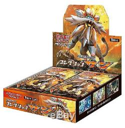 Pokemon Card Game Sun & Moon Collection SUN Booster Pack Box SM1M Japanese