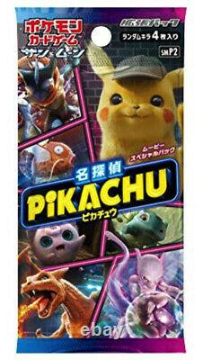 Pokemon Card Game Sun & Moon Detective Pikachu Booster Pack Box Expansion Tag