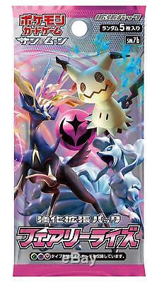 Pokemon Card Game Sun & Moon Enhanced Booster Pack Fairy Rise BOX
