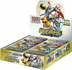 Pokemon Card Game Sun & Moon Enhanced Expansion Pack Dragon Storm BOX SM6a