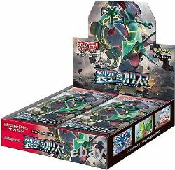 Pokemon Card Game Sun & Moon Expansion Pack Charismatic Box of Fissure