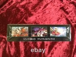Pokemon Card Game Sun & Moon Expansion Pack Forbidden Light BOX