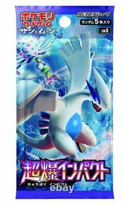 Pokemon Card Game Sun & Moon Expansion Pack Super Bomb Impact Box Japan