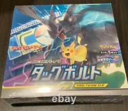 Pokemon Card Game Sun & Moon Expansion Pack Tag Bolt Box Japan NEW