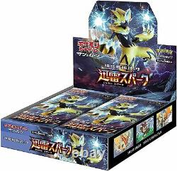 Pokemon Card Game Sun & Moon Expansion PackThunder Spark BOX SM7a