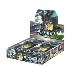Pokemon Card Game Sun & Moon Expansion pack Tag Bolt Booster Box center Limited