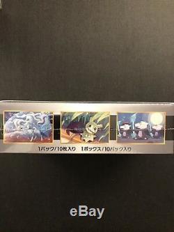 Pokemon Card Game Sun & Moon GX Ultra Shiny Booster Box SHIPS FROM USA! FAST