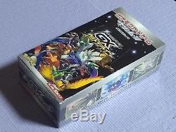 Pokemon Card Game Sun & Moon GX Ultra Shiny high-class pack Booster Box JAPAN