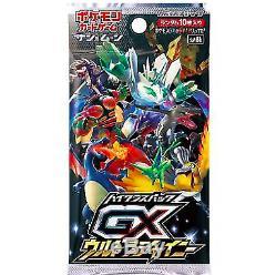 Pokemon Card Game Sun & Moon GX Ultra Shiny high-class pack Booster Box PSL F/JP