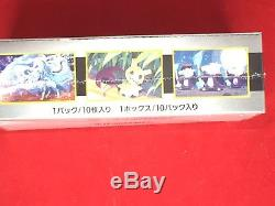 Pokemon Card Game Sun & Moon High Class Pack GX Ultra Shiny BOX Booster Pack
