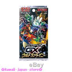 Pokemon Card Game Sun & Moon High Class Pack GX Ultra Shiny Booster Box