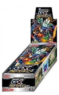 Pokemon Card Game Sun & Moon High-Class Pack GX Ultra Shiny Booster Box NEW