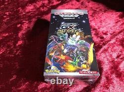 Pokemon Card Game Sun & Moon High Class Pack GX Ultra Shiny Box SM8b