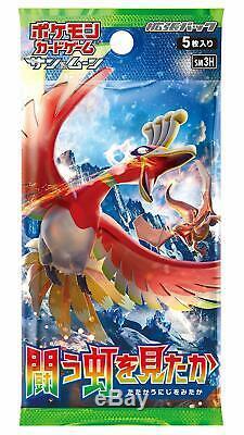 Pokemon Card Game Sun & Moon SM3H Tatakau Niji wo Mitaka Booster Pack Box JAPAN