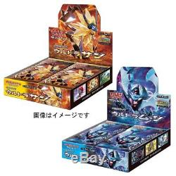 Pokemon Card Game Sun & Moon SM5S SM5M Ultra Sun Moon Booster Pack 2 BOX Japan