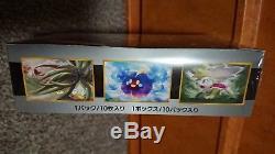 Pokemon Card Game Sun & Moon high-class pack GX Ultra Shiny Booster 3 Box Limit