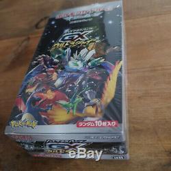 Pokemon Card Game Sun & Moon high-class pack GX Ultra Shiny Booster Box F/S JP