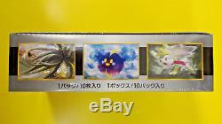 Pokemon Card Game Sun & Moon high-class pack GX Ultra Shiny Booster Box JAPAN