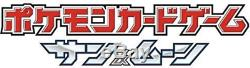 Pokemon Card Game Sun & Moon high-class pack GX Ultra Shiny Booster JAPAN BOX