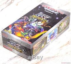 Pokemon Card Game Sun & Moon high-class pack GX Ultra Shiny Booster x 3Boxes
