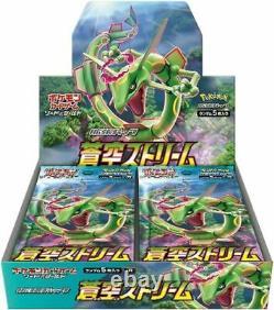 Pokemon Card Game Sword & Shield Blue Sky Stream SOKU BOX Expansion Pack s7R JP