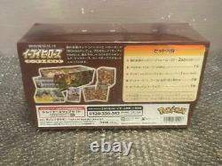 Pokemon Card Game Sword & Shield Eevee Heroes Eevee's Set Gym Japanese Sealed