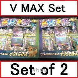 Pokemon Card Game Sword Shield Eevee Heroes VMAX Special set 2 Box Set