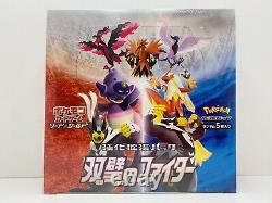 Pokemon Card Game Sword & Shield Enhanced Expansion Pack Matchless Fighters BOX